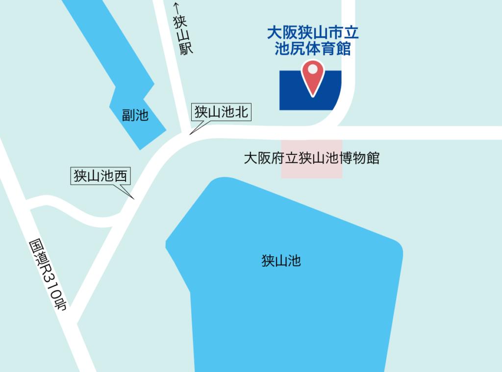 大阪狭山市立池尻体育館 地図