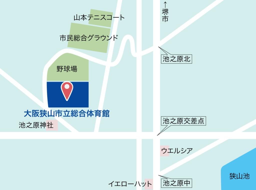 大阪狭山市立総合体育館 地図
