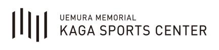 板橋区立植村記念加賀スポーツセンター